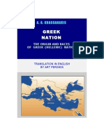 GREEK (HELLENIC) NATION
