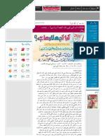 Akhbar e Jehan 23-29 December 2019(1)