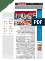 Akhbar e Jehan 23-29 December 2019(3)