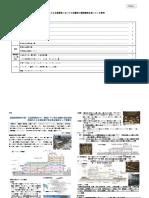 001211555.pdf