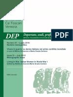 Universita Ca' Foscari Venezia_Deportate, esuli, profughe