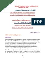 Thematic Translation Installment No. 106 Quranic Abbreviations PART 3