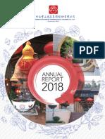 Annual.pdf