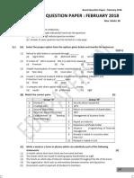 hsc-commerce-march-2018-board-question-paper-sp