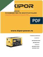 генератор.pdf