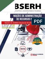 ADMINISTRAÇÃO DE RECURSOS MATERIAIS - ESTRATÉGIA