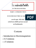 EN212200_Electromagnetic_part1_FP