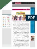 Akhbar-e-jehan 30 Dec 2019- 05 Jan 2020(3)