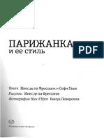 1fressanzh_ines_de_la_gashe_sofi_parizhanka_i_ee_stil.pdf