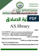 TOFEL - TEST.pdf