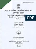 NSSO food data.pdf