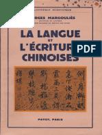 1957 - Georges Margouliès - La Langue et l'Écriture chinoises Libreria Gullà - Via Padre Paolino Bufalieri, 15, 00124 Roma - 333 236 4618.pdf