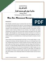Mian Sher Muhammad