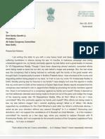 Jagan's Letter