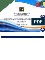 RPT (MT) THN 6-2017.doc