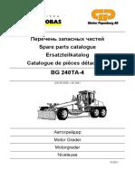 автогрейдер BG 240TA-4 каталог 50 0039-500041 (371стр, англ).pdf