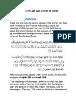 The Significance of Last Two Verses of Surah Al Baqarah