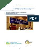 PSB Seminar Report