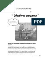 12.pdf_1