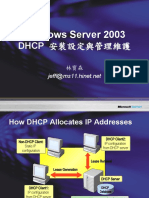 082306_WS2003_DHCP