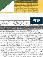 Aqeeda Khatm e Nubuwwat AND ISLAM-Pakistan-KE-DUSHMAN_202815