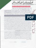Aqeeda Khatm e Nubuwwat AND ISLAM-Pakistan-KE-DUSHMAN_20191202_0003