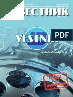 vestnik_2019_04