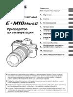 Camera OLYMPUS E-M10MarkII_Manual.pdf