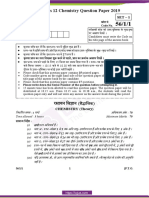 CBSE-Class-12-Question-Paper-2019-Chemistry-Set-1