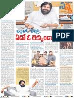 Andhra-Pradesh-15.12.2019-page-1.pdf