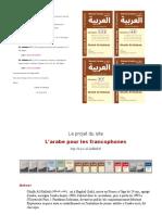 Ghalib-Al-Hakkak-arabe-en-50-semaines-t1-E2-bis