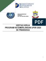 Pelan Strategik Kecemerlangan UPSR 2020