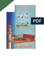 Imam Ahmad Raza r.a Book on Shia Madhab