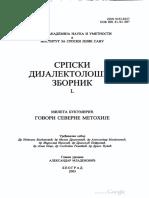 SDZb 50