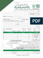 Admission-Form-Urdu.pdf