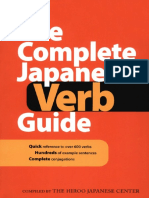 The_complete_Japanese_verb_guide
