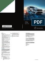 2016 S550 Users Manual.pdf