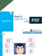轻松学中文1+课件+Lesson15(版本B).pptx