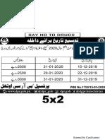 DGPR Advt 15.01.2020