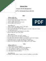 IBC 301 Question Bank -Hindi 2017-18(2)