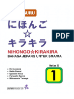 Buku Guru 1.pdf