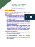 SolvedSTA301Assignment2