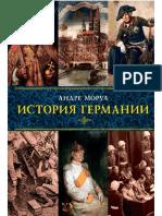Morua_A._Istoriya_Germanii.a6