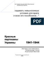 partizani Ukrajine .pdf