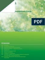 sberbank.pdf