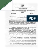 instruction_METAR_SPECI_TAF.pdf