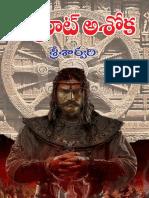 PreviewSamratAshoka84275