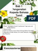 bab 2 bahasa tamil.pptx