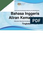 DSKP KSSM B INGGERIS ALIRAN KEMAHIRAN MPAK TING 4  DAN 5  V2