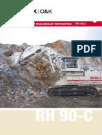 Гидравлический карьерный экскаватор RH 90-C RH 90-C.pdf
